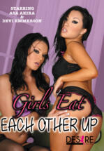 GIRLS EAT EACH OTHER UP